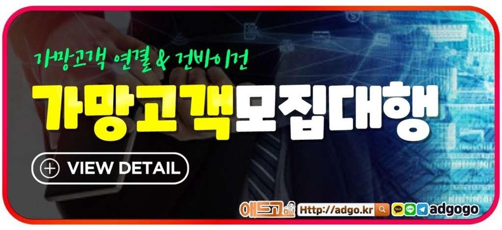 데크시공업체광고대행사백링크