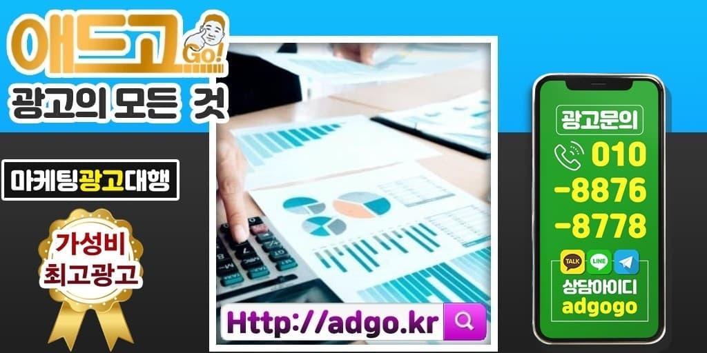 데크시공업체광고대행사바이럴마케팅