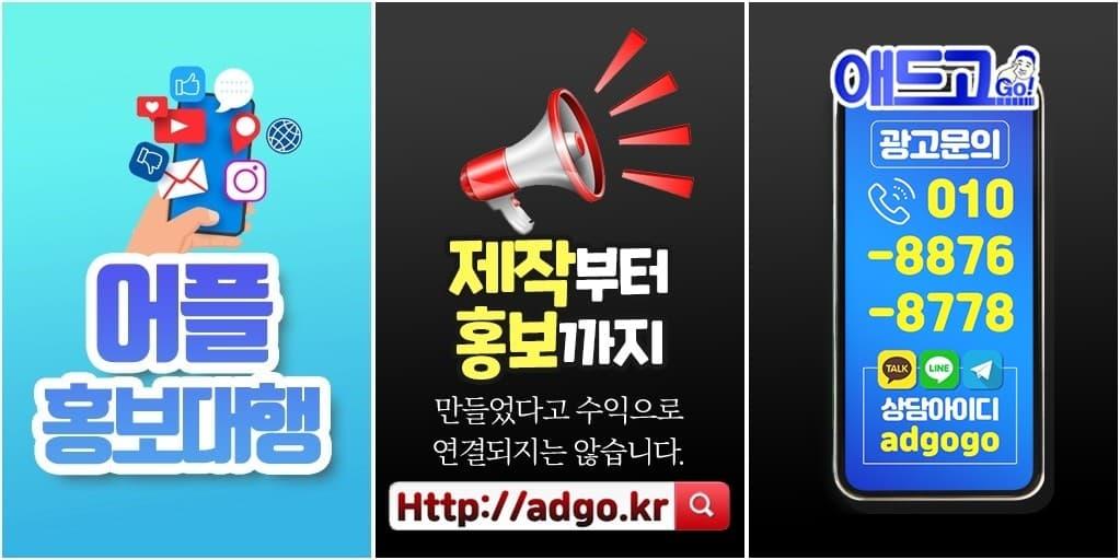 데크시공업체광고대행사온라인마케팅